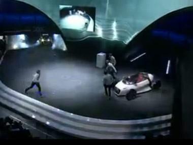 Audi Urban: presentación en Frankfurt