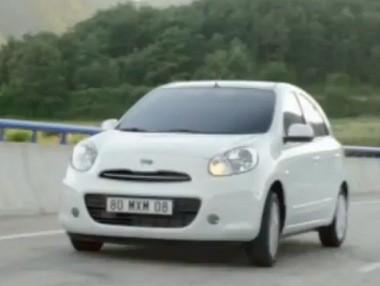 Nissan Micra DIG-S: el anuncio
