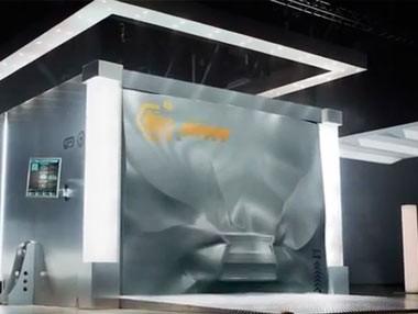 Lexus GS 2013, el primer anuncio de la Super Bowl