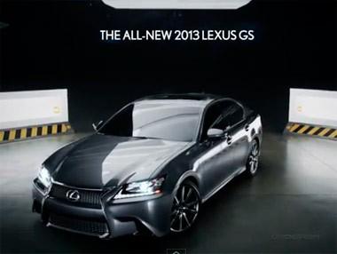 Lexus: anuncio Super Bowl 2012