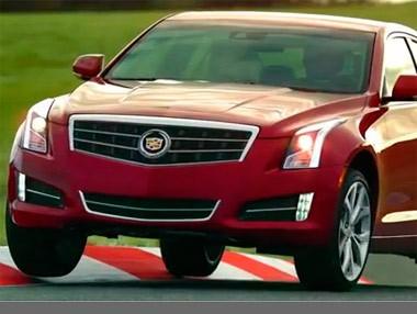 Cadillac: anuncio Super Bowl 2012