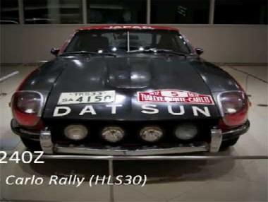 Datsun 240z, un coche de culto