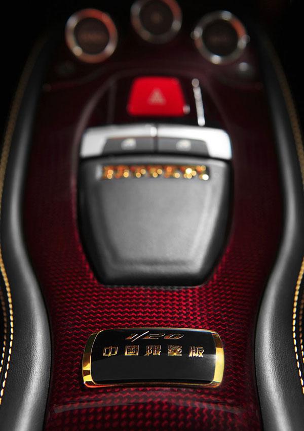 Ferrari 458 chino