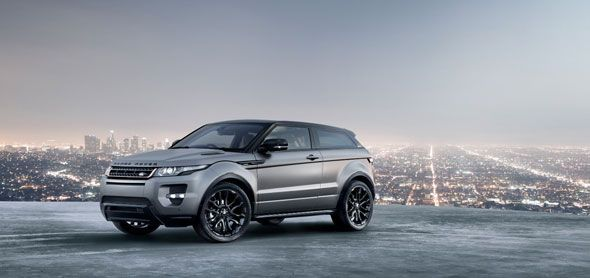 Jaguar y Land Rover contarán con una división para series limitadas