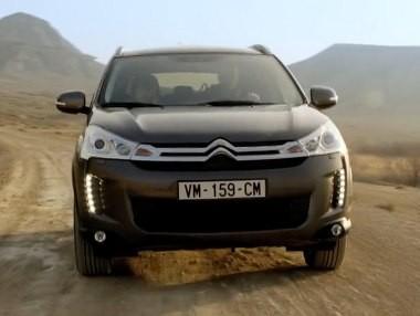 Nuevo Citroën C4 Aircross