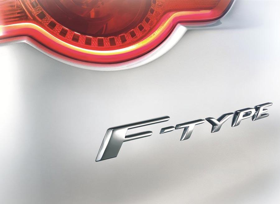 De momento, ésta es la única imagen oficial del aspecto definitivo del Jaguar F-Type.