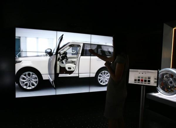 Concesionario Virtual Jaguar Land Rover