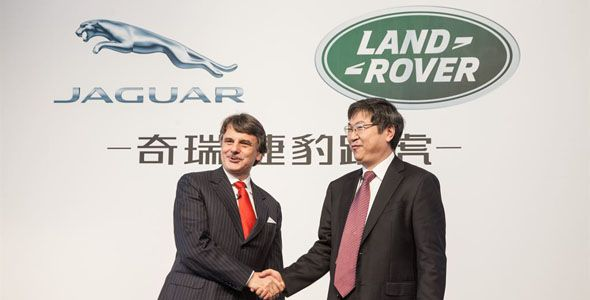 Jaguar Land Rover se asocia con Chery para fabricar en China