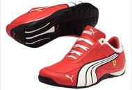 Ferrari zapatillas