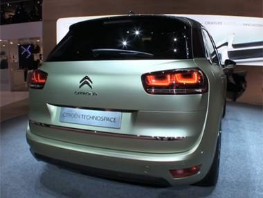Salón de Ginebra: Citroën Technospace