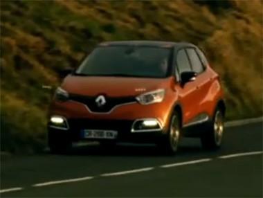 Así es y así rueda el nuevo Renault Captur