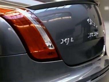 Nuevo Jaguar XJR