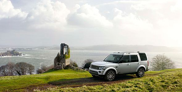 Nuevo Land Rover Discovery XXV Special Edition 2014
