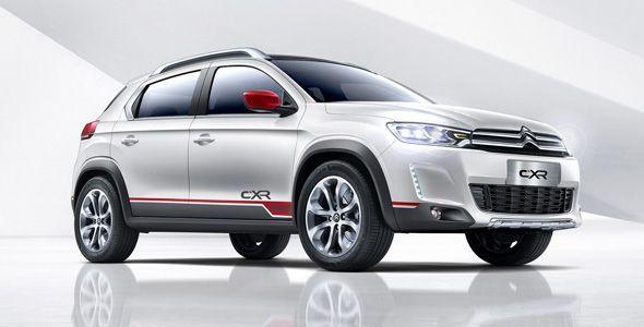 Citroën C-XR Concept, un nuevo SUV para el mercado chino