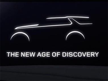 Vídeo teaser del nuevo Land Rover Discovery Vision Concept