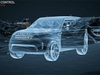 Vídeo: tecnología HMI Land Rover Discovery Vision Concept