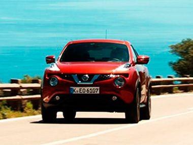 Nissan Juke Dynamic Red, en vídeo