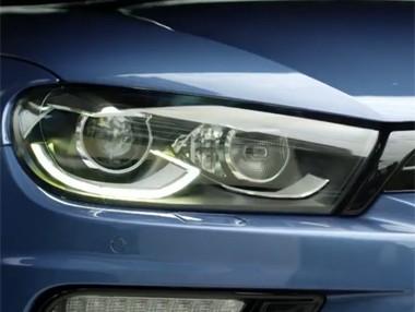 Vídeo: Volkswagen Scirocco 2014