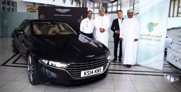 Aston Martin Lagonda: primeras imágenes oficiales