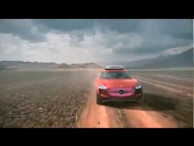 Mercedes Vision G-Code, un SUV del futuro