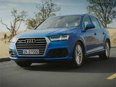Vídeo: nuevo Audi Q7, en movimiento