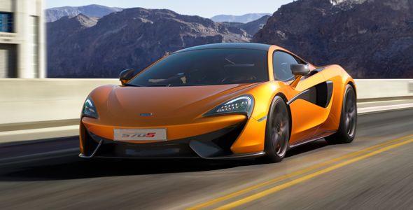McLaren 570S Coupé, el nuevo deportivo de la firma británica
