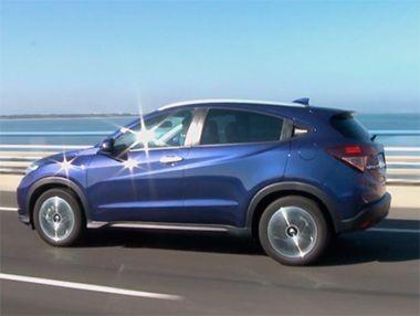 Vídeo presentación del nuevo Honda HR-V 2015