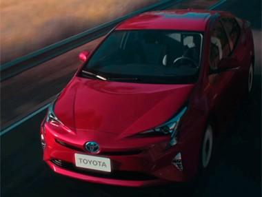 Vídeo: Toyota Prius en Frankfurt 2015