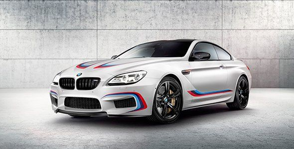 BMW M6 Coupe Competition Edition, el más exclusivo