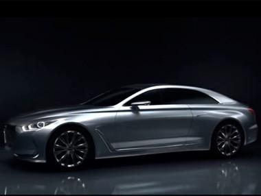 Vídeo: Hyundai Vision G Concept Coupé