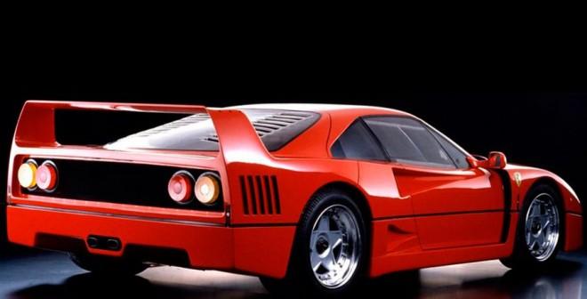 Qué significa el Logo de Ferrari, F40