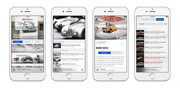 BMW Museum, recorre la historia de la marca a través de esta 'app'