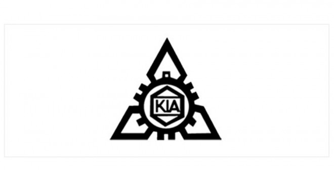 Primer logo Kia 1953