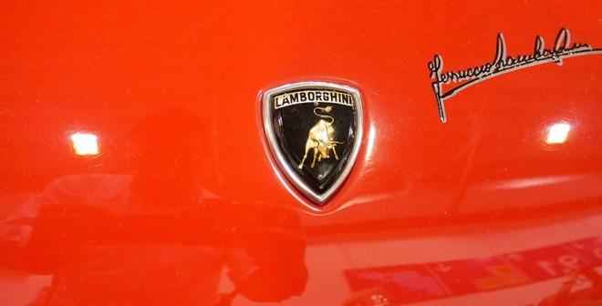 Qué significa el logo de Lamborghini, Rubén Fidalgo