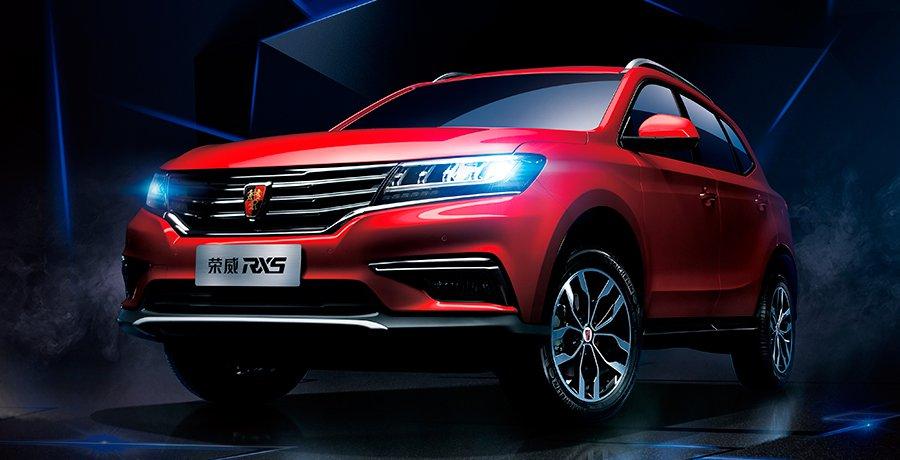 Roewe RX5: el coche conectado de Alibaba