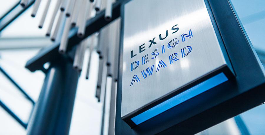 """""""Yet"""", la musa creativa para el Lexus Design Award 2017"""