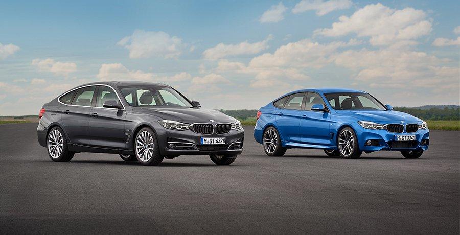 Nuevo BMW Serie 3 GT en París 2016