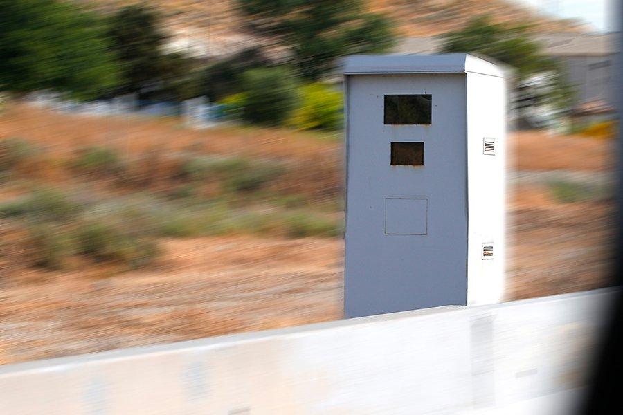 Los 20 radares que más multan en España
