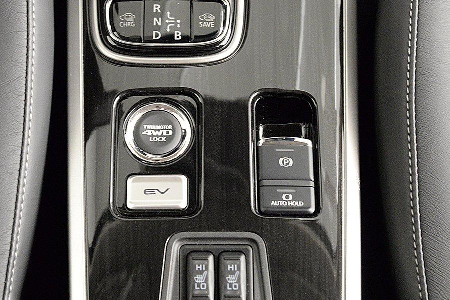 Novedades en el Mitsubishi Outlander PHEV 2017