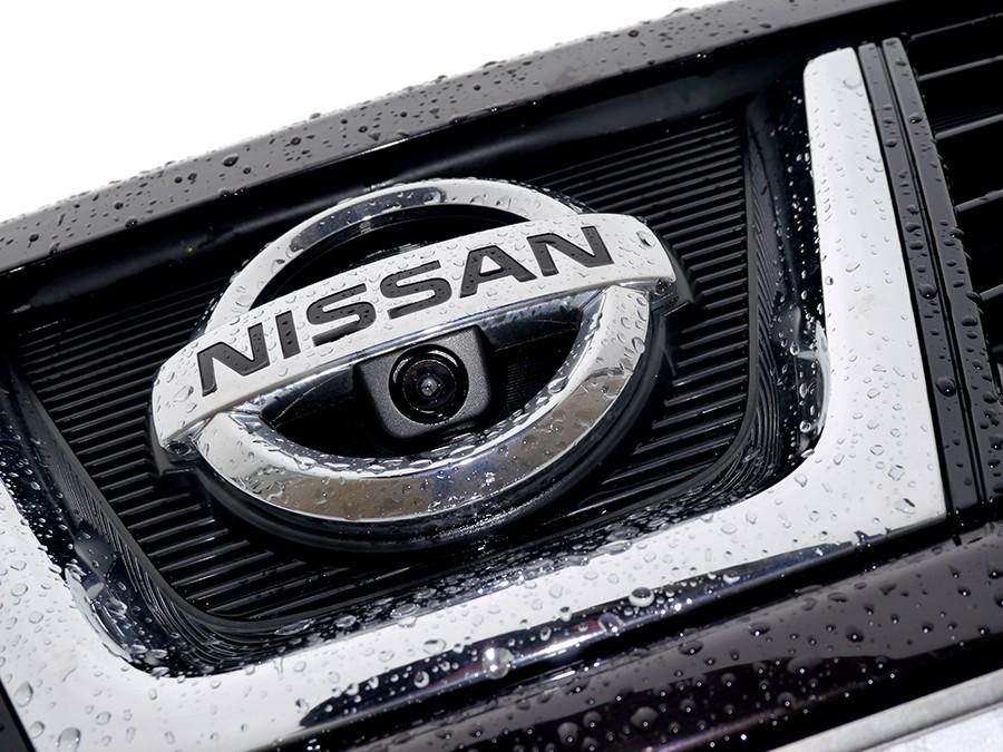 Qué significa el logo de Nissan