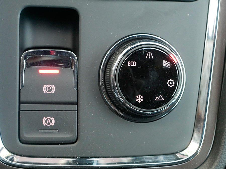 Esta ruleta permite seleccionar entre varios modos optimizados para distintas superficies del sistema de tracción total.