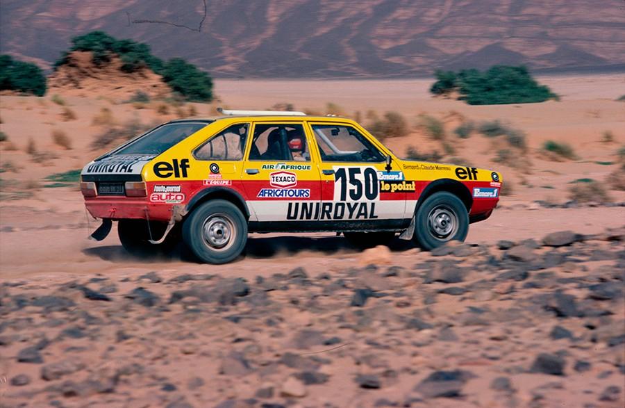 Tracción total y turbo... y no es un Audi.