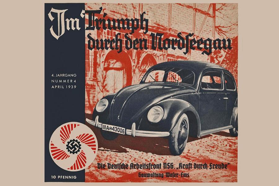 El nombre inicial para el VW era KdF Wagen.
