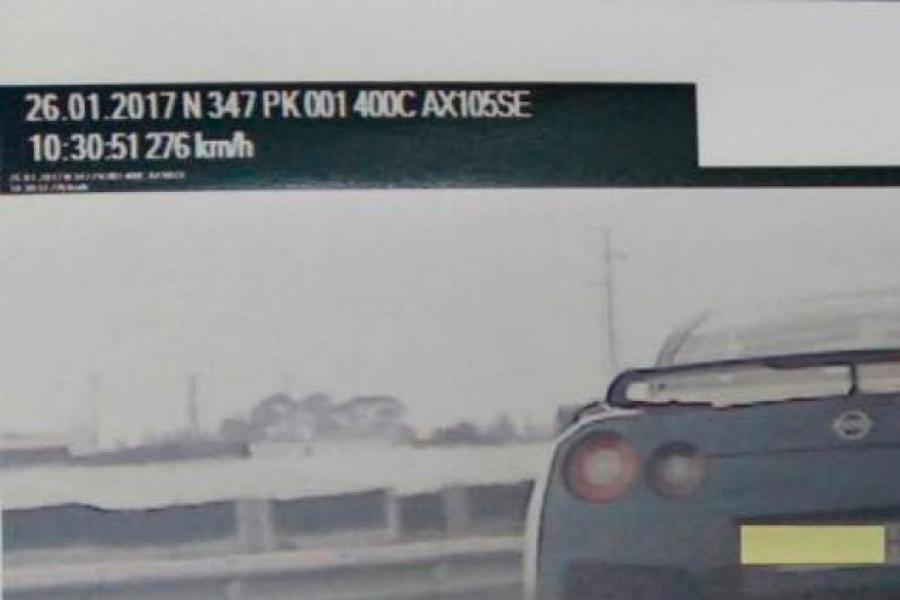 En enero de este año fue cazado en Almería un Nissan GT-R a 276 km/h.