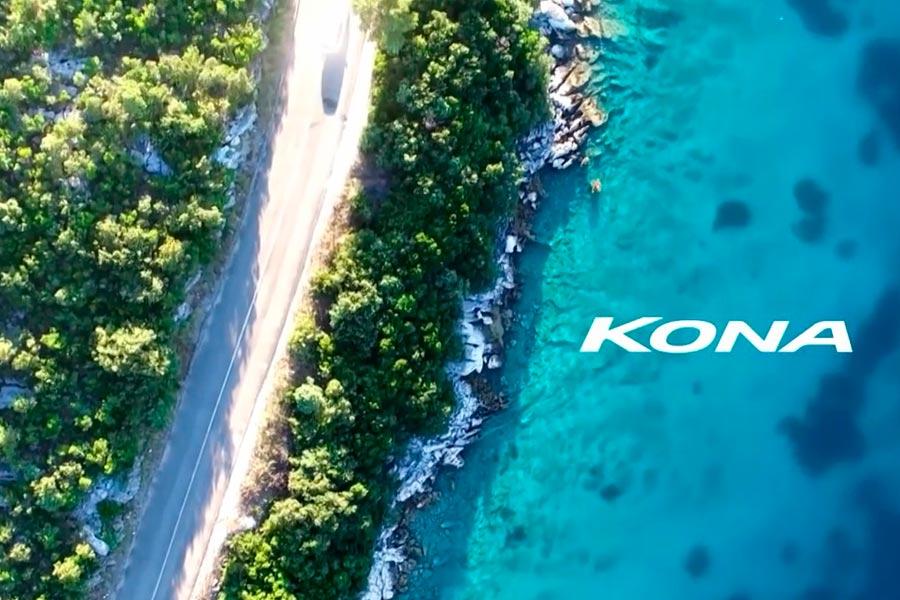 Esta es la isla que da nombre al Hyundai Kona