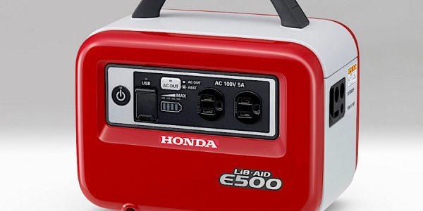 Honda te puede salvar del desastre
