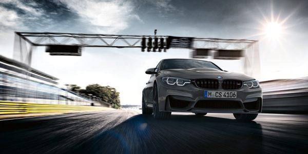 ¿Cuánto cuesta el nuevo BMW M3 CS?