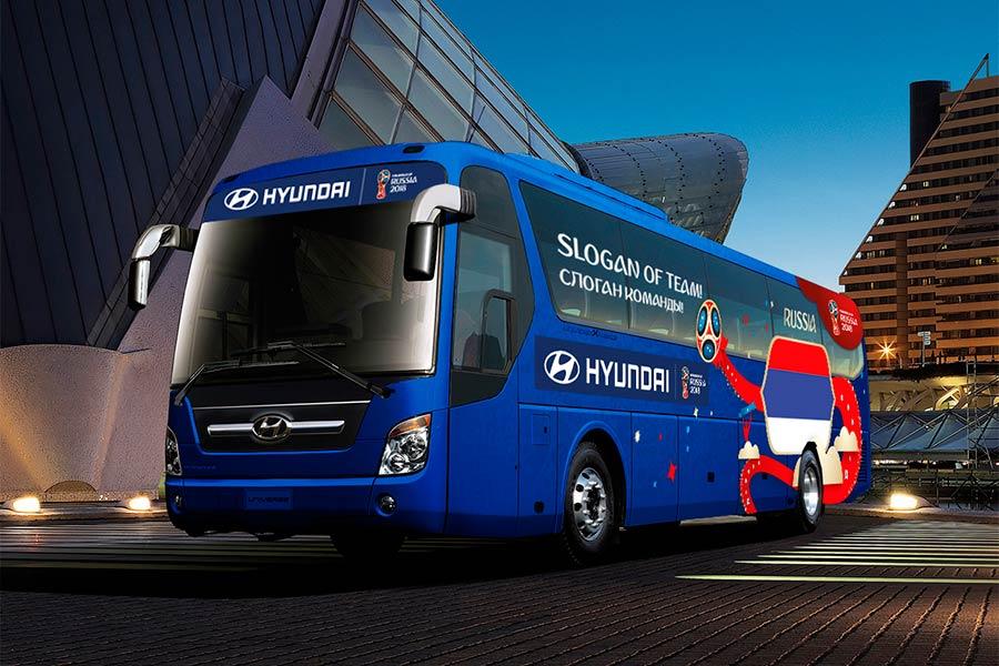 ¿Quieres asistir al Mundial de Rusia gratis? Hyundai lo hace posible
