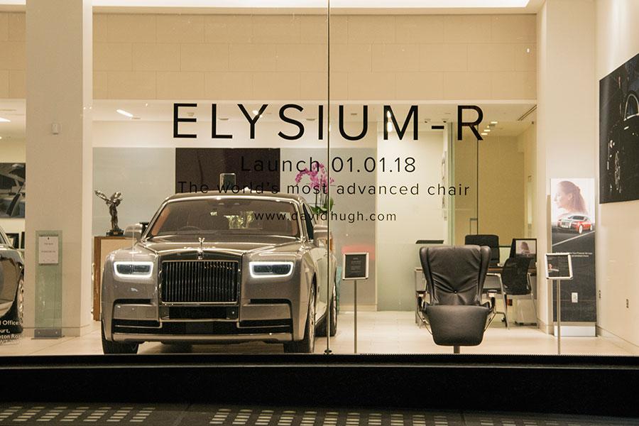 Elysium-R, una silla exclusiva a la altura de Rolls-Royce