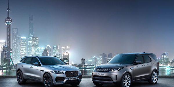Jaguar y Land Rover muestran su tecnología en el CES Las Vegas 2018